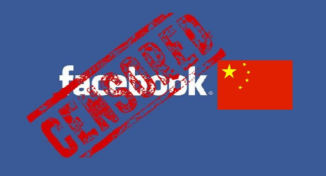 Facebook censuur in China