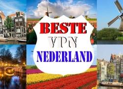 Een VPN voor Nederland kopen | VPN aanbieders Nederland