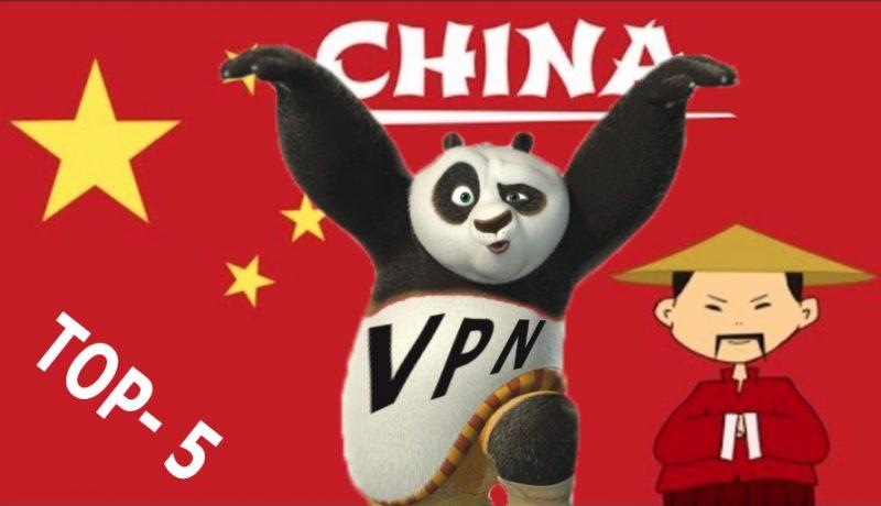 De beste VPN voor China   VPN providers die werken in China