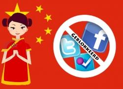Facebook en China | Welke VPN te gebruiken in China voor Facebook